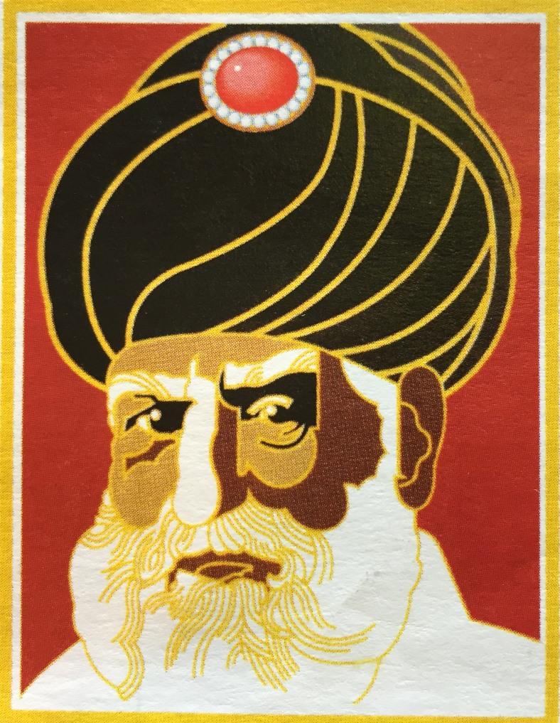 Historia del kalifa Hakem