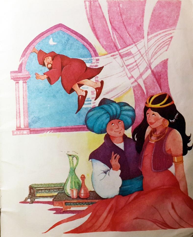 Aladino 16