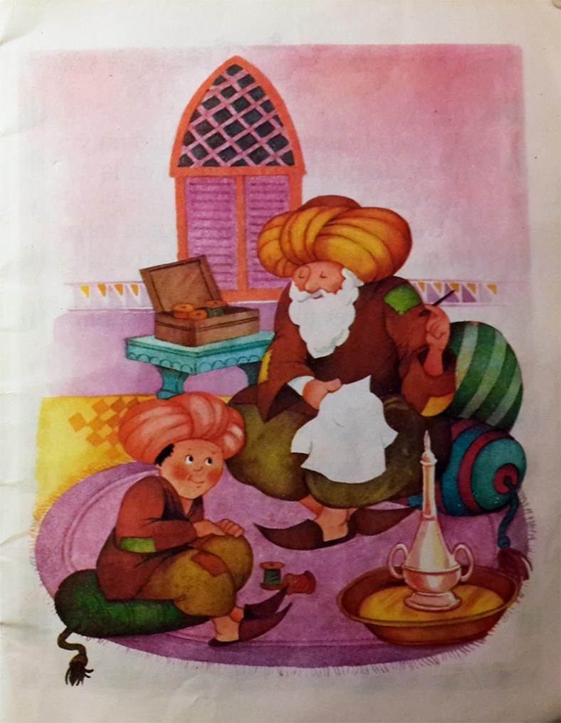 Aladino 3