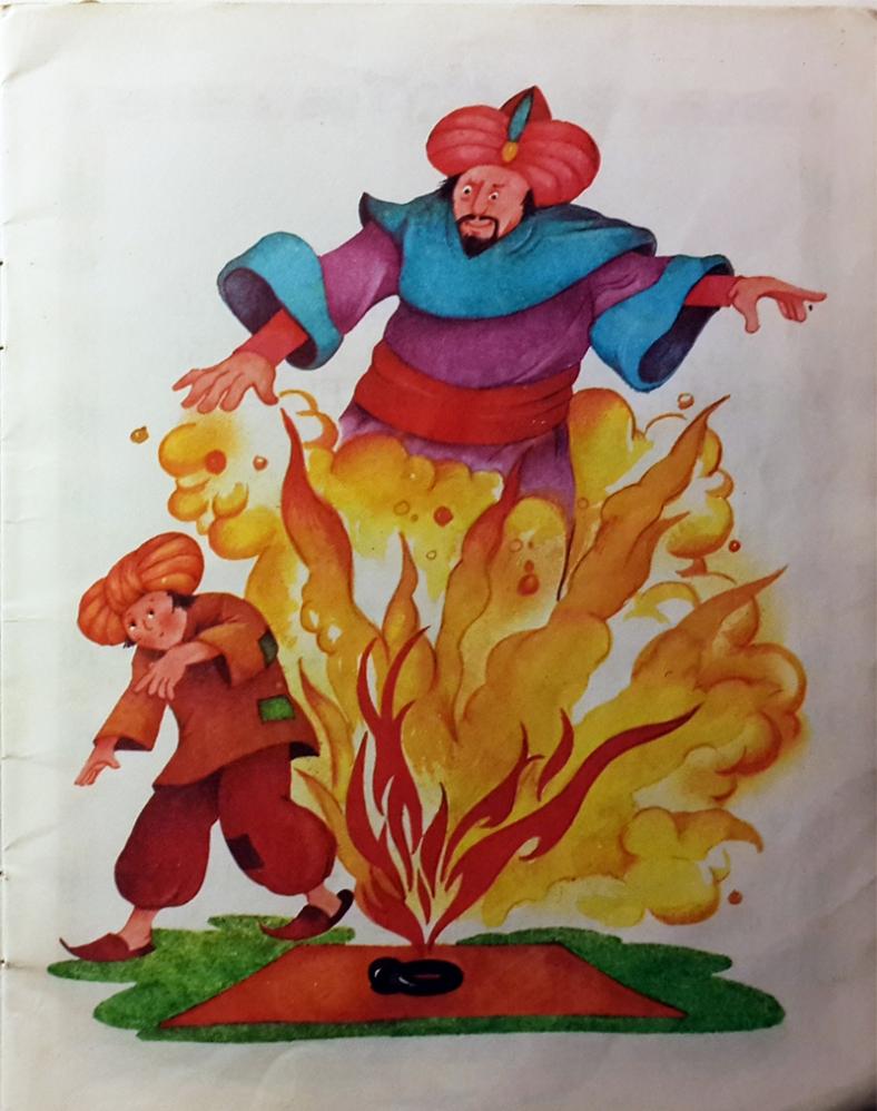 Aladino 4