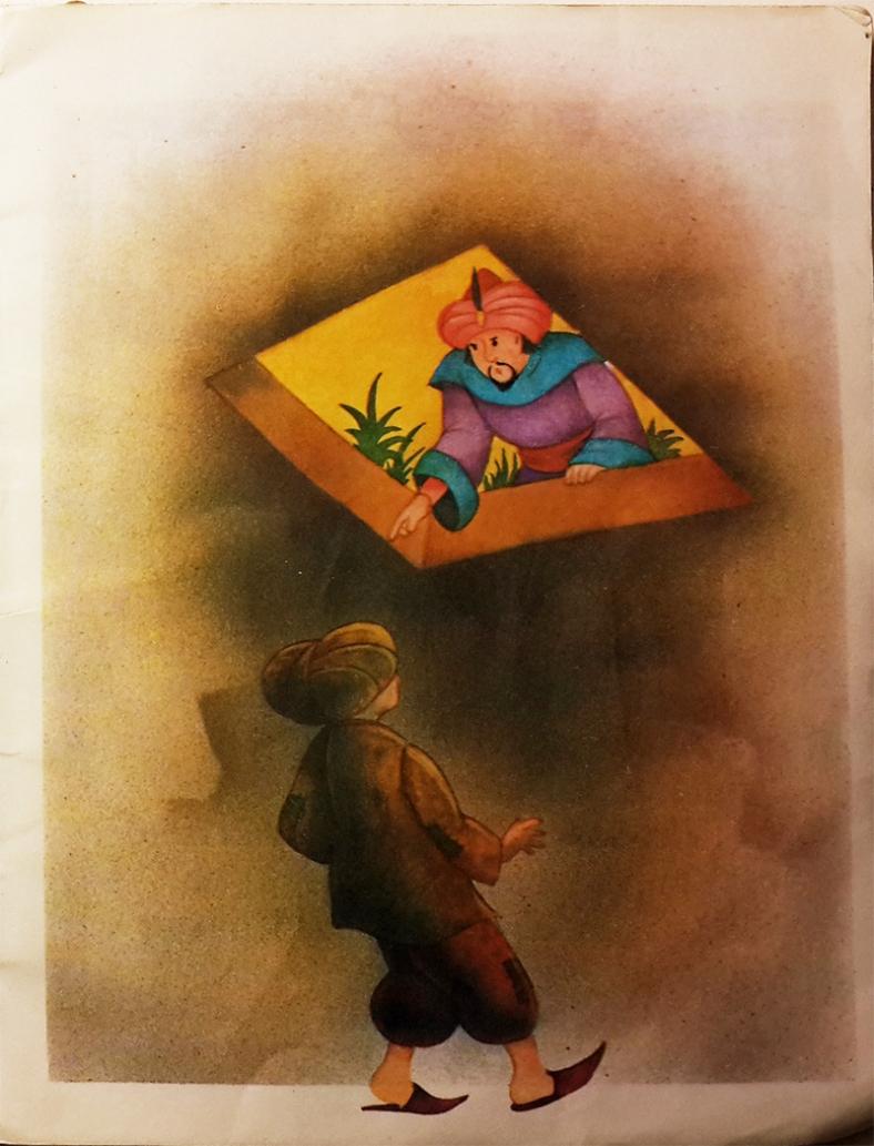 Aladino 7