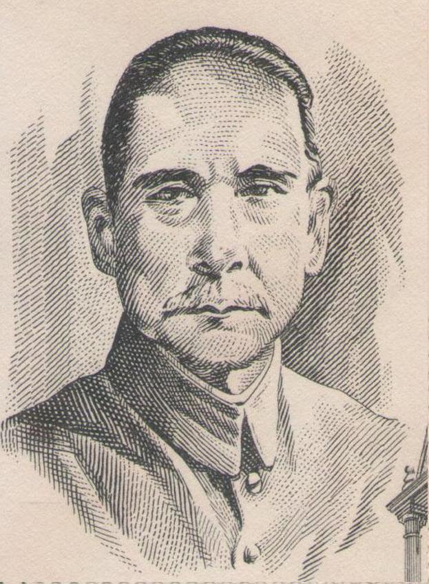 Sun Yat Sen. Fundador de la República de China