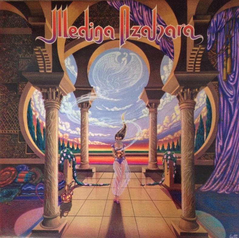Tapa del disco Medina Azahara - Medina Azahara (1979)