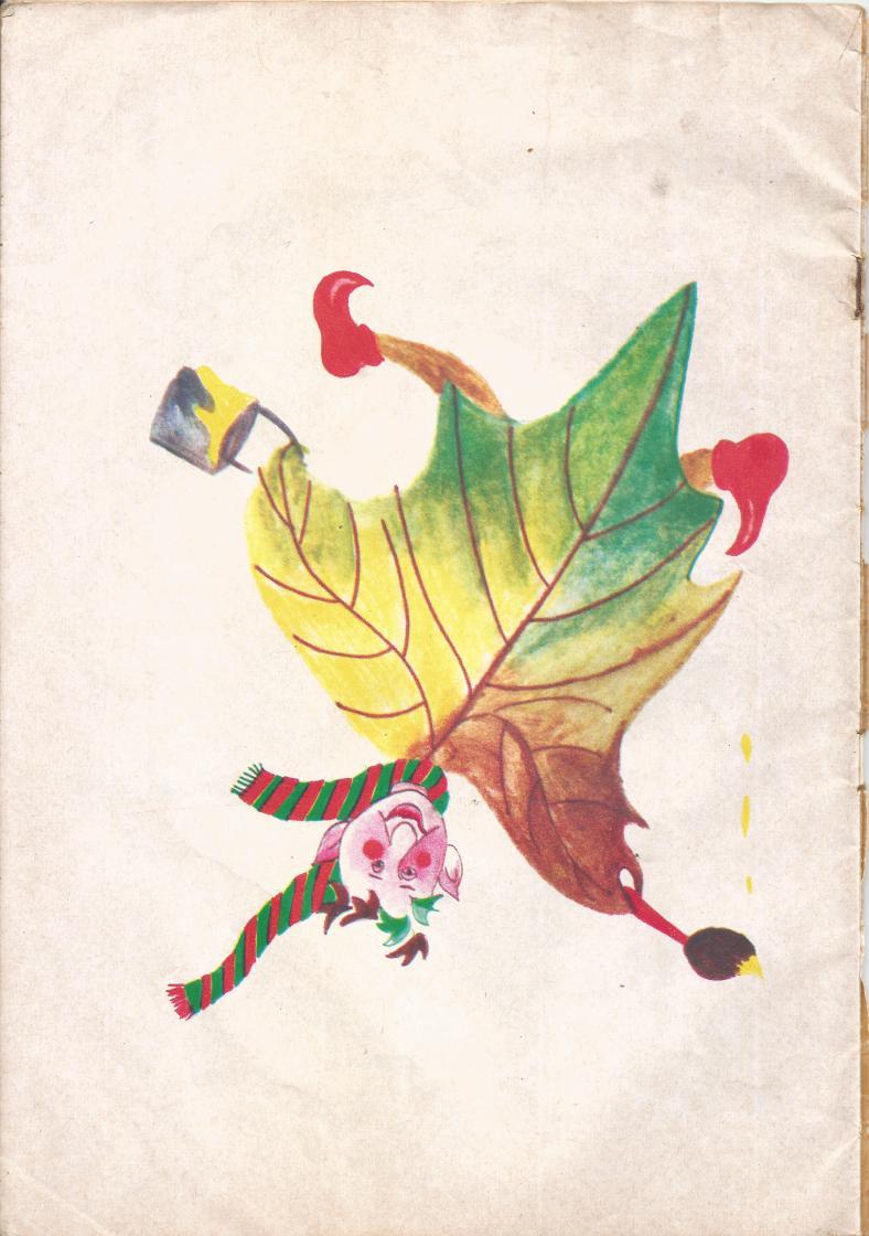 Tercer página
